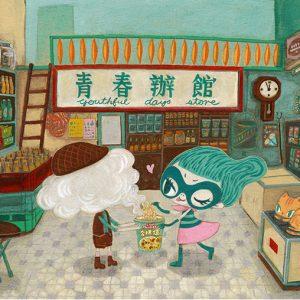 Nissin Foods Hong Kong