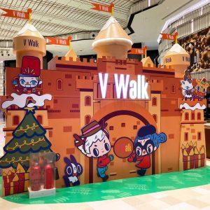 VWalk/Vcity「蘇飛聖誕遊樂園」