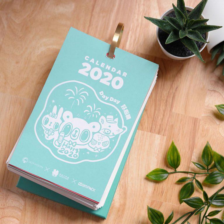 201911_心晴行動Calendar04