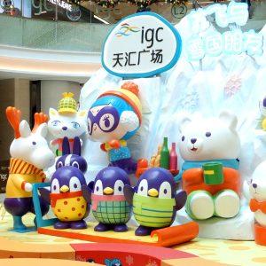 IGC天滙廣場「蘇飛與雪國朋友」